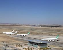 Imam Khomeini Airport City (IKAC) Master Plan Studies